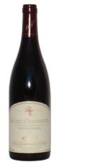 Gevrey-Chambertin, AOC Vieilles Vignes